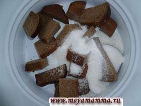 хлеб с сахаром - рецепт кваса для окрошки в домашних