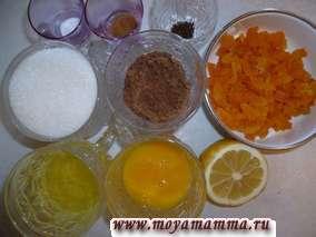Приготовим корицу,соль, растертую гвоздику, сахар, какао, курагу порезать на маленькие кусочки, белки отделим от желтков.