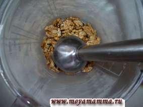 Блендером измельчим грецкие орехи.