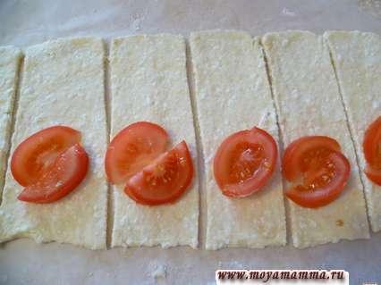 кармашки из творожного теста с начинкой из помидоров
