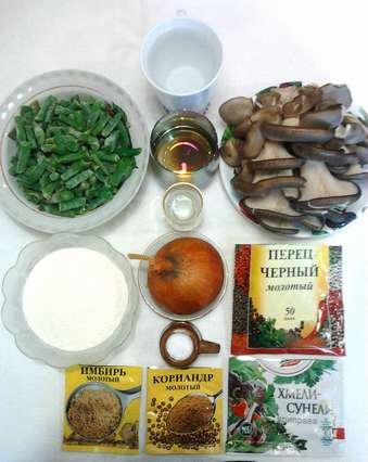 ингредиенты для постных чебуреков