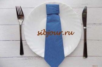галстук из салфетки