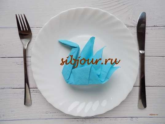 лебедь из салфетки